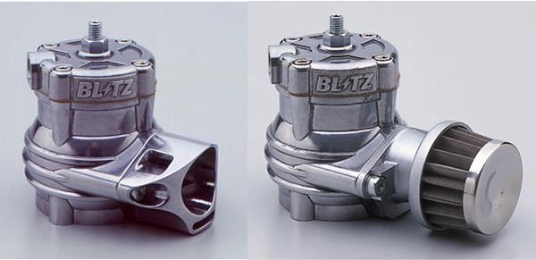 BLITZ super sound dual drive dump valve